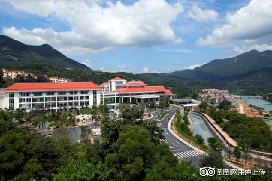 Photo of GoodView Hot Spring Hotel Putian