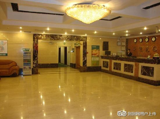 GreenTree Alliance Langfang Tobacco Hotel