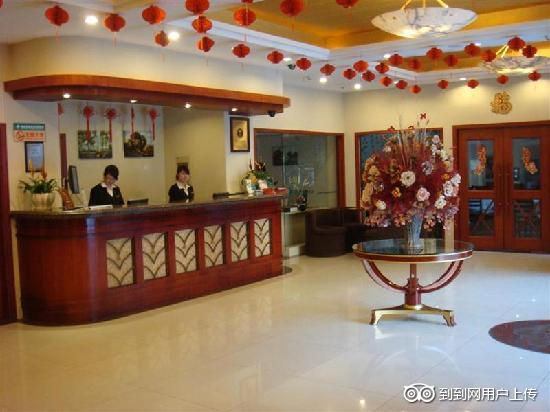 GreenTree Inn Changzhou Juqian Street Business Hotel