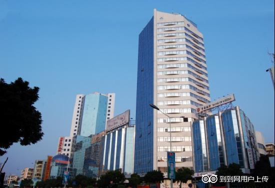 Photo of Celeste Palace Hotel Jiangmen