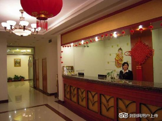 GreenTree Inn Shanghai Pudong Jinqiao Business Hotel