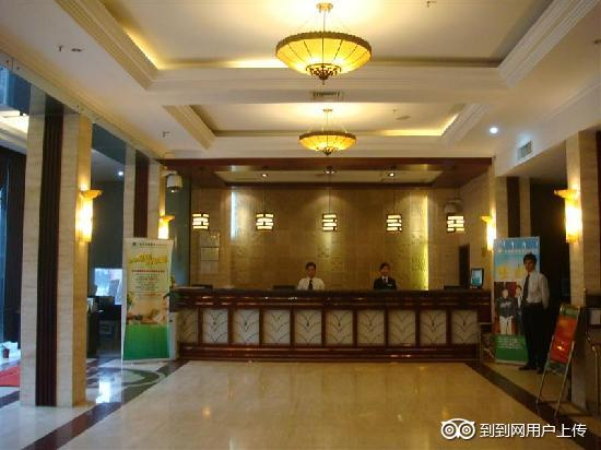 Just In Business Hotel Wuhan Guocikou