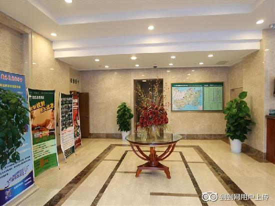 GreenTree Inn Weihai Shichang Avenue Business Hotel