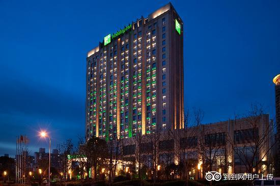 Holiday Inn Shanghai Jinxiu