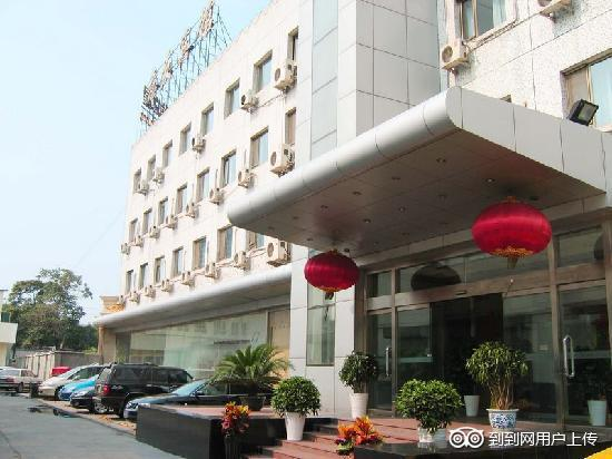 Photo of Yi Fa Hotel Beijing