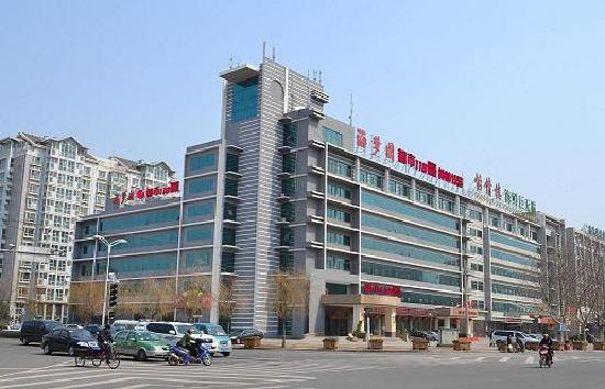 Dushi 118 Qingdao Chengyang District Government