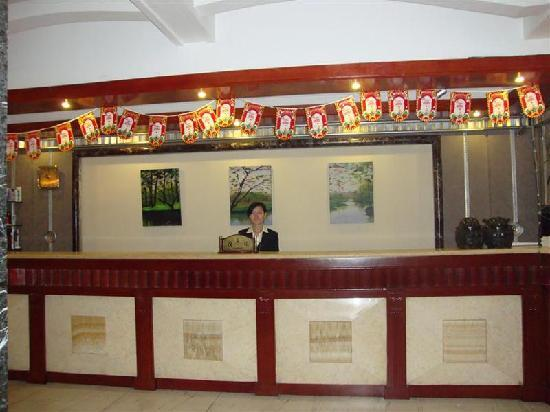 GreenTree Inn Harbin Railway Station Express Hotel