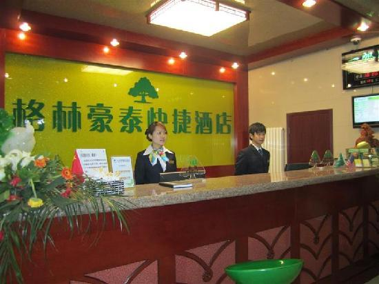 Photo of GreenTree Inn Shijiazhuang Guang'an Street Express Hotel