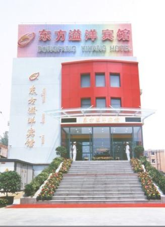 Photo of Dongfang Yiyang Hotel Beijing