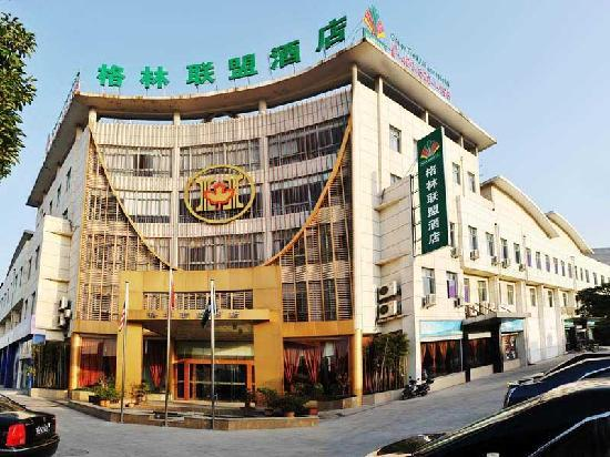 Photo of GreenTree Alliance Suzhou Hanshan Temple Hotel