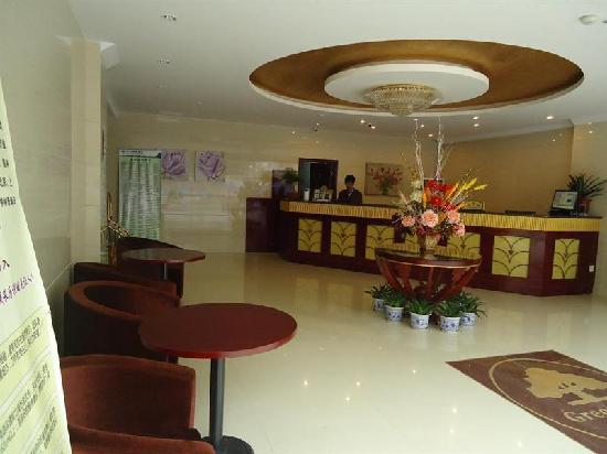 GreenTree Inn Wujiang Yongkang Road Walking Street Express Hotel
