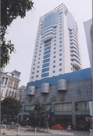 Photo of Hua Wei Hotel Fuzhou