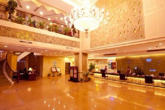 Photo of Shaoguan Shanshui Hotel