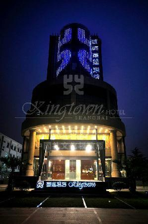 Hongmei KingTown Hotel