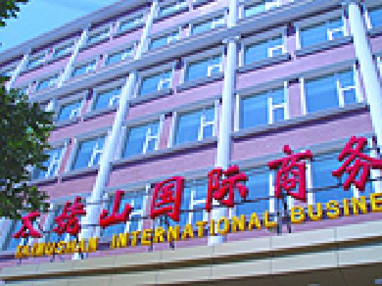 Tailaoshan International Business Hotel
