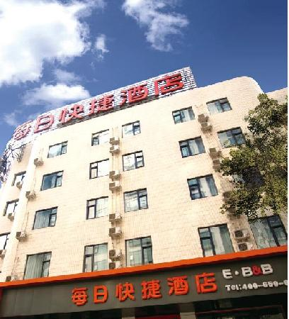 Photo of Everyday Express Inn Beijing
