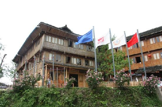 Jinkeng International Youth Hostel