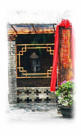 Mangguoyuan Inn