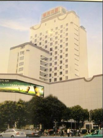 Photo of Galaxy Garden Hotel Fuzhou