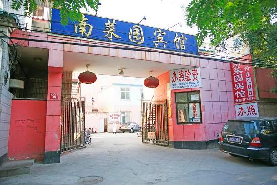 Beijing South Garden Youth Hotel
