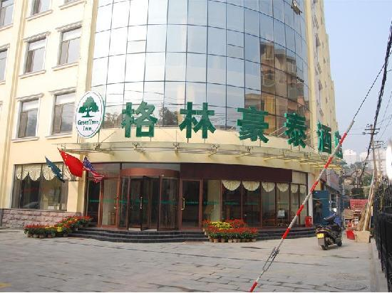 ‪GreenTree Inn Zibo Boshan People's Park Business Hotel‬