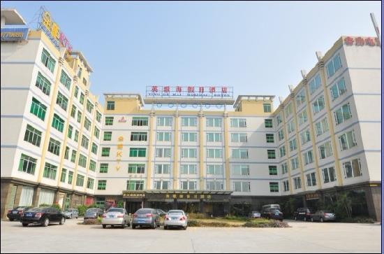 Guangzhou Ying Ge Hai Holiday Hotel