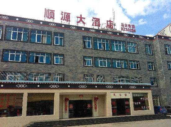 Shunyuan Hotel