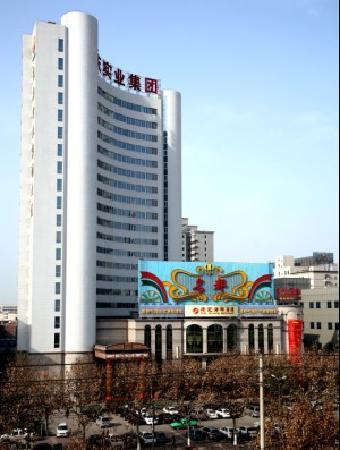 Photo of Mingdu International Hotel Xi'an