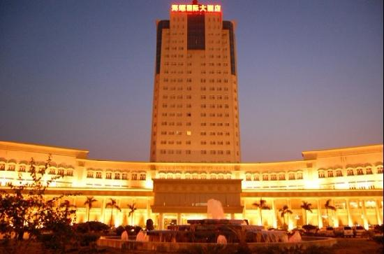 Hailuo International Hotel