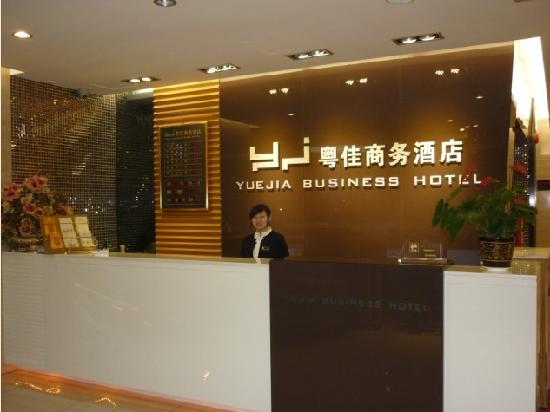 Yuejia Business Hotel Shenzhen Heping Road
