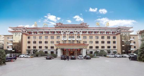 Photo of Songshan Hotel Zhengzhou