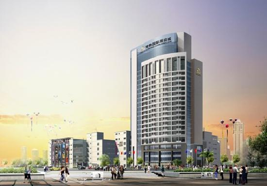 Photo of Guofu Hotel Changshu