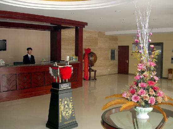 ‪GreenTree Inn Haiyang Sweaters Town Business Hotel‬