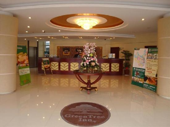 GreenTree Inn Yangzhou Gaoyou City Government Business Hotel