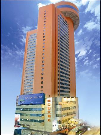 Photo of Zhongshan Hotel Dalian