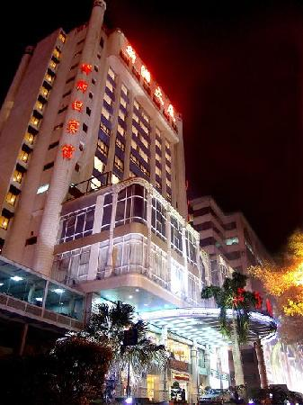 Yunchen Hotel