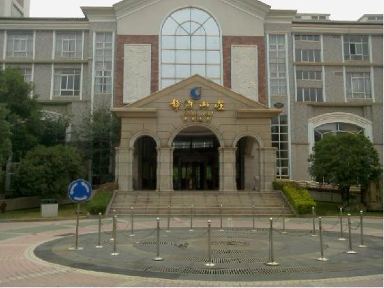 Photo of Jingpo Hotel Liyang