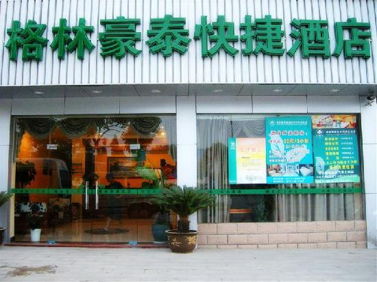 GreenTree Inn Hangzhou North Bus Station Express Hotel