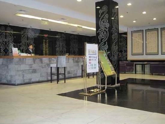 Photo of Starway Wancheng Qianmen Hotel Beijing