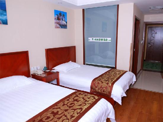 GreenTree Inn Bozhou Yaodu Road Business Hotel