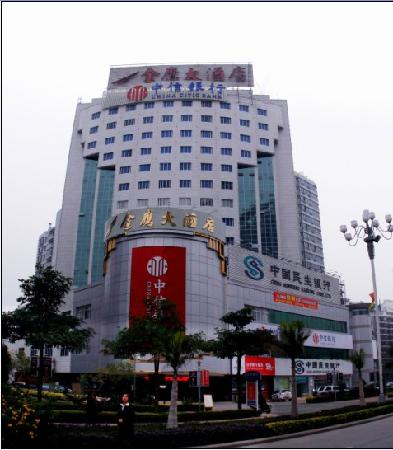 Photo of Golden Eagle Hotel Fuqing