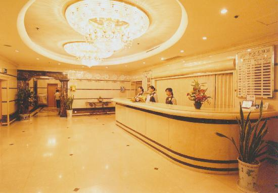 Photo of Zhong Tian Hotel Chongqing