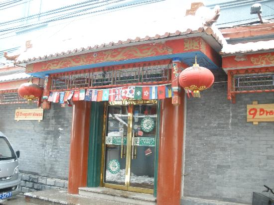 Beijing Wanli Road Hostel Dongsi Lane 9