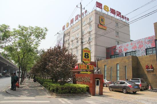 Super 8 Hotel Beijing Fengtai Sport Center