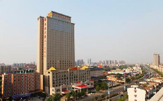 Days Hotel And Suites Hefei