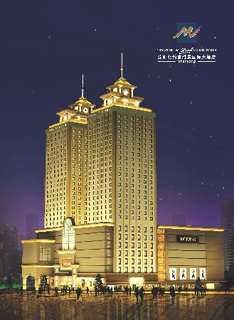 Grand Metropark Hotel Shenyang