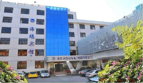Photo of Sea Gull Hotel Kunming