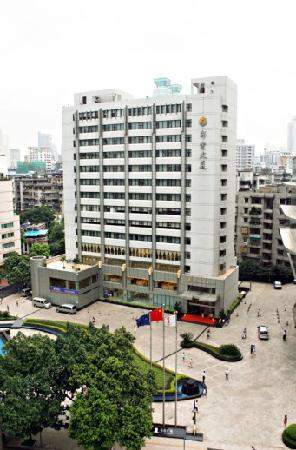 Guangdong Telecom Post Building