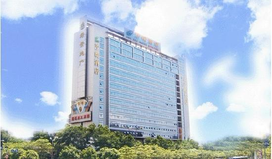 Photo of Sha Zui Hotel Shenzhen