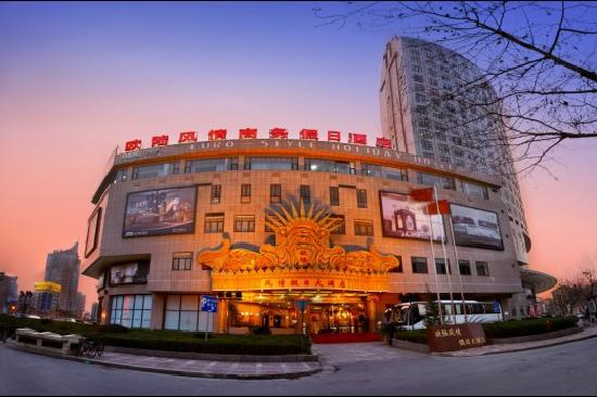 Photo of European Style Holiday Hotel Hangzhou